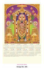 Single Sheet Wall Calendar 305