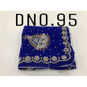 Blue Party Wear Georgette Embroidery Saree, With Blouse Piece
