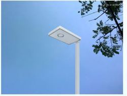 66 LED Solar Street Light