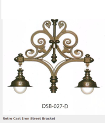 DSB-027-D Retro Cast Iron Street Bracket