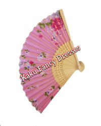 Japanese Fan Small