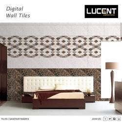 Glossy Ceramic Wall Tile