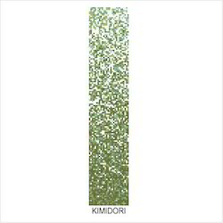 Gradiation Glass Mosaic Tiles