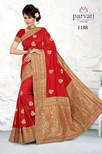 Exclusive Embroidery Silk Saree With Blouse Piece By Parvati Fabric(Vol-250)