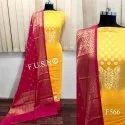New Banarasi Salwar Suit