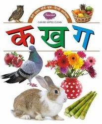 Hindi Varnmala K Kh Ga Book