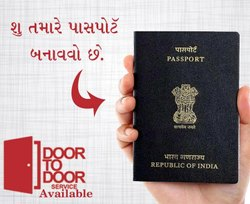 Fresh Passport Agent in Rajkot