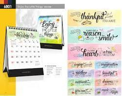Semi-Automatic Single Pages Calendar Printing Services