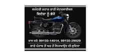 Bike Motorcycle Shipping by Sea to USA Canada UK Europe from Jalandhar all Punjab