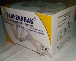 PAREEKSHAK HIV Rapid Test Kits, 50 T