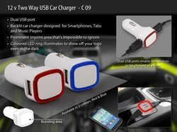 Backlit Car Charger (Dual USB Ports) (Without Cable), C09