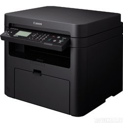 3010B Canon Multifunction Printer