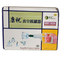 Kangzhu 24-Cup Biomagnetic Chinese Hijama Cupping Therapy Set