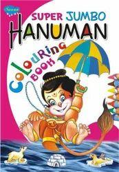 Super Jumbo Hanuman Colouring Book