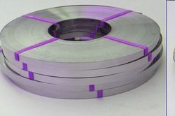 Stainless Steel Banding and Jacketing