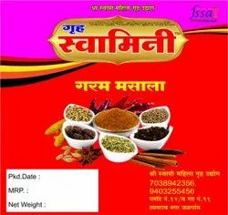 Garam Masale Powder