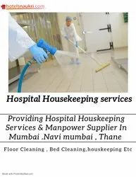 Hospital Housekeeping Services In Mumbai