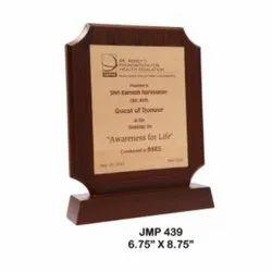 JMP 439 Award Trophy
