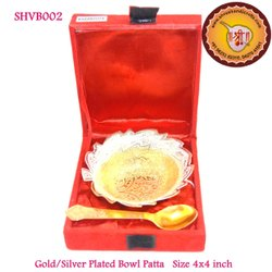 Bowl Golden & Silver Elephant 4