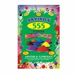 555 Kumkum Gulal