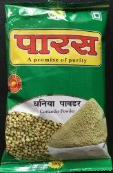 Coriander (Dhana) Powder