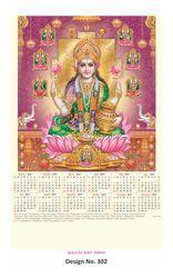 Single Sheet Wall Calendar 302