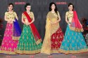 Madur Designer Net With Work Lehenga Choli