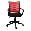 Black and Red High Back Ergonomic Chair