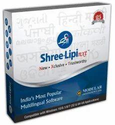 Shree Lipi Software