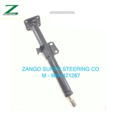 D10021070 FARMTRAC TRACTOR STEERING COLUMN