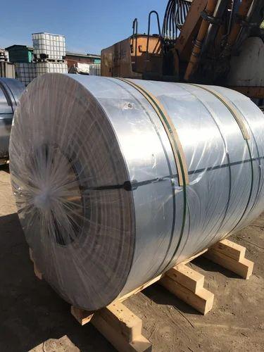 Aluminium Product - Aluminum Coils Manufacturer from Mumbai