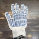 White Knitted Dotted Hand Gloves