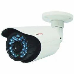 Wireless CCTV Camera in Vijayawada, Andhra Pradesh | Get