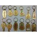 Bell Shape Keychain