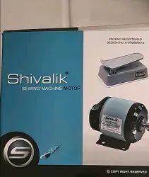 Shivalik Sewing Machine Motor