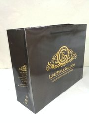 Golden Embossed Boutique Paper Bags, Packaging Type: Carton And Gunny