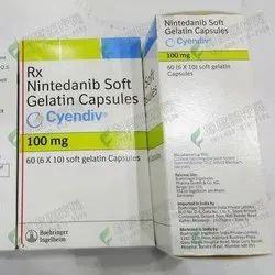 Nintedanib Soft Gelatin Capsules