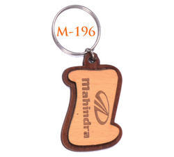 Wooden Key Chain
