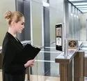 Face Detection Temperature Measurement And Display Machine For Attendance And Biometric Access