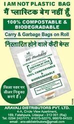 Biodegradable Plastic Bag - Compostable Plastic Bag Latest