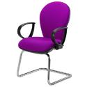Visitor Designer Chair