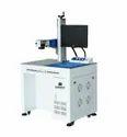 Fiber Laser Metal Marker