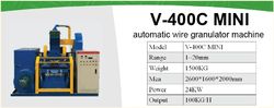 V-400C Copper Wire Granulator
