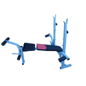 Multi Purpose 6 In 1 Bench