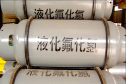 Liquid Anhydrous Hydrogen Fluoride (AHF), Packaging Type: Drum