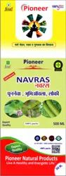 Navras Juice 500 ml