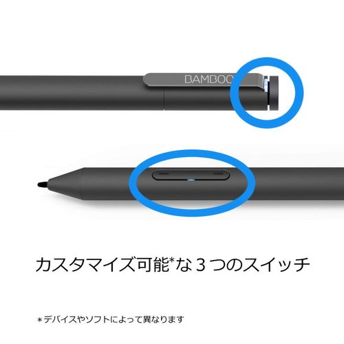 Wacom Bamboo Ink Smart Stylus for Windows 10