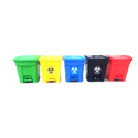 Multi Color Dustbin 300 Ltr