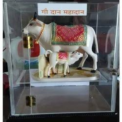 JIYA  Cow Donation Box