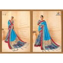 Rachna Art Silk Digital Printed Digi Mode Catalog Saree For Women 7